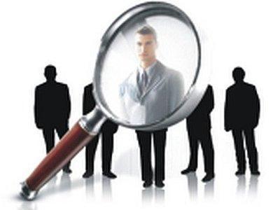 Как проверить контрагента на сайте налоговой инспекции?